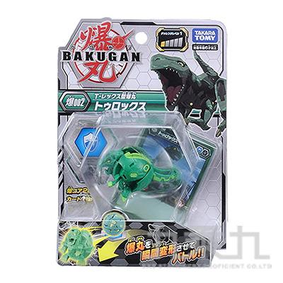 爆丸BP-002 基本爆丸 Trox GREEN  BK12398