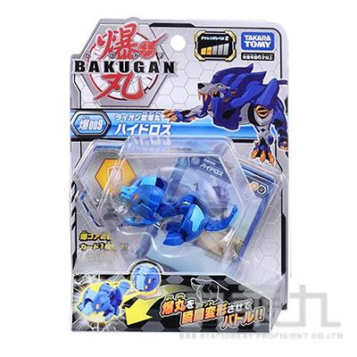 爆丸BP-009 基本爆丸BALL 2B LION  BK12482
