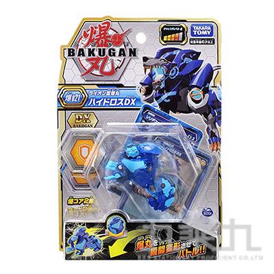 爆丸BP-021 進階爆丸鋼鐵雄獅DX(水) BK12484
