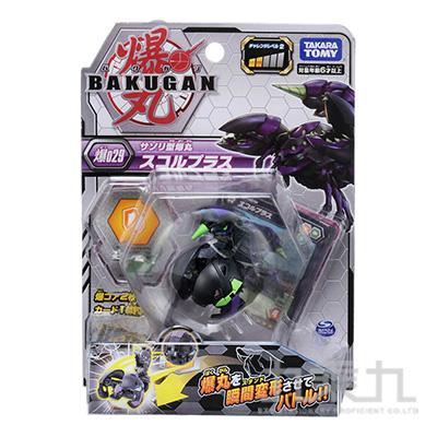 爆丸BP-029 基本爆丸 劇毒天蠍(闇) BK14481