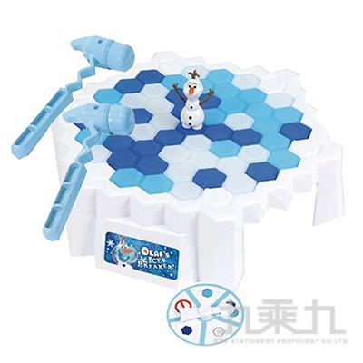冰雪奇緣-敲冰塊桌遊組 RD00800