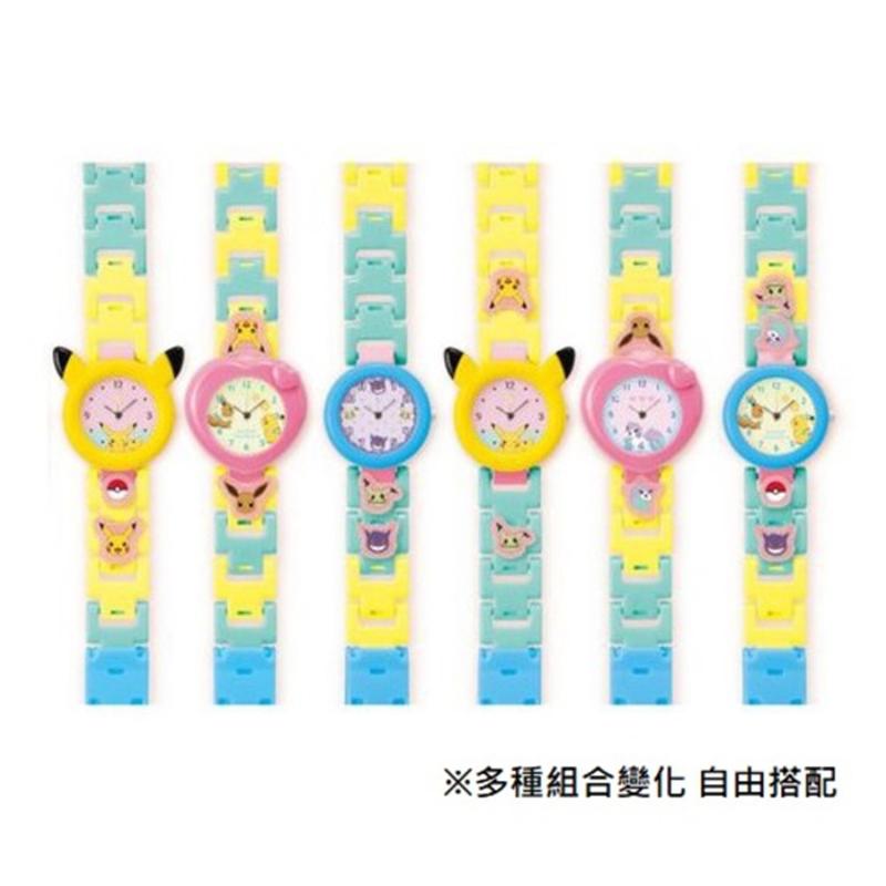 MWGA MIX手錶粉寶可夢版(款式隨機出貨)