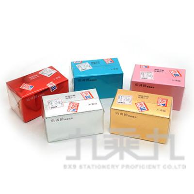 迷你紙箱9x5.4x5.5(名片版) MPB-01