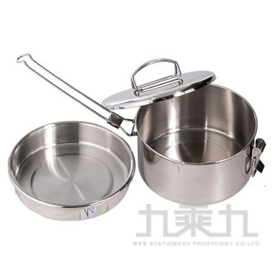 Dashiang14CM極致316不銹鋼圓形便當盒