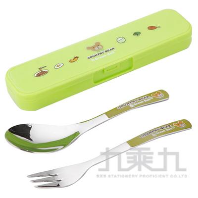 91#綠貝鄉村熊304餐具盒組(綠)