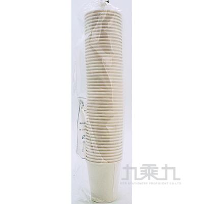 (網)日式無印墨紙杯210ml(50入)