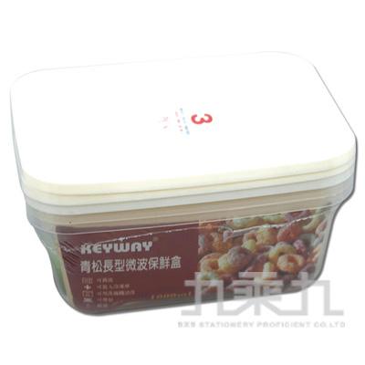 GIR-1000 青松長型微波保鮮盒3入