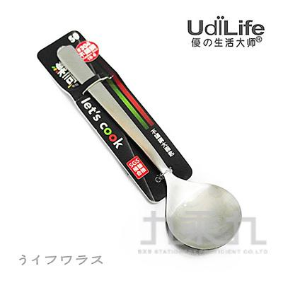K3650-50/樂司不鏽鋼大圓匙