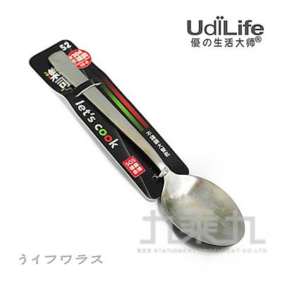 K3652-52/樂司不鏽鋼大餐匙