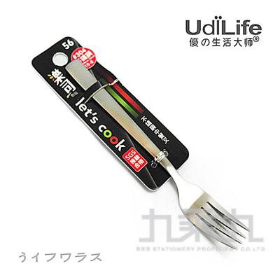 K3656-56/樂司不鏽鋼中餐叉