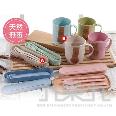 YD-0521 麥香寬口漱口杯(YHK-062)