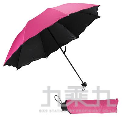 時尚遮陽傘 V00162-536