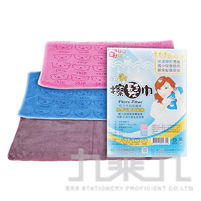 超細快乾擦髮巾90*34 A00054 (款式隨機)