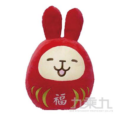 10吋福氣兔