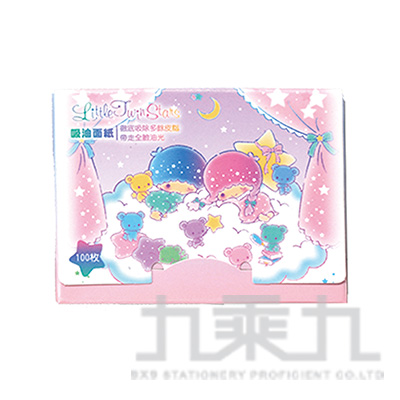 T/S 雙子星吸油面紙夢幻版 LTS1285