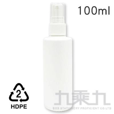 (網路會員限定/門市取貨請勿下單) 2號噴霧分裝瓶(100ML) HB100Z-01