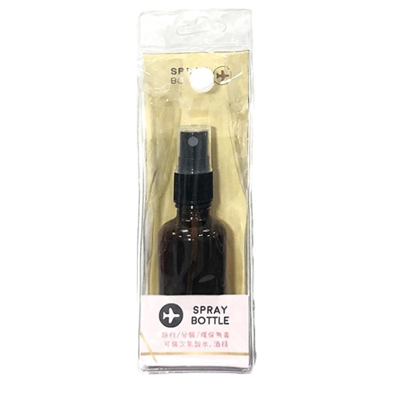 50ml(茶)加厚玻璃噴霧分裝瓶 HB50Z-02