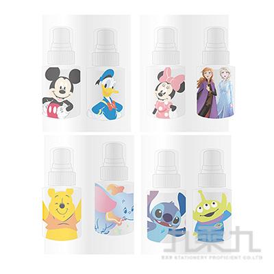 迪士尼噴瓶(30ml) 2入  DIBO120-1