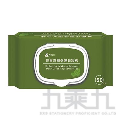 肯尼士茶樹深層保濕卸妝棉50片-綠