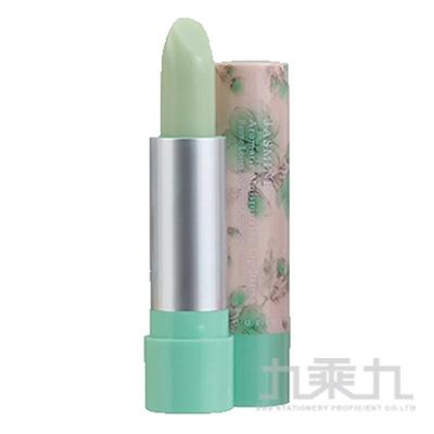 沁潤香氛保濕護唇膏(無色&茉莉) F0019