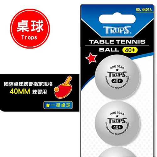 成功-一星桌球3入(白) 4401A