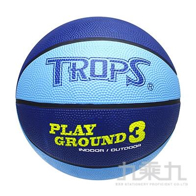 3號兒童籃球-藍 40130B