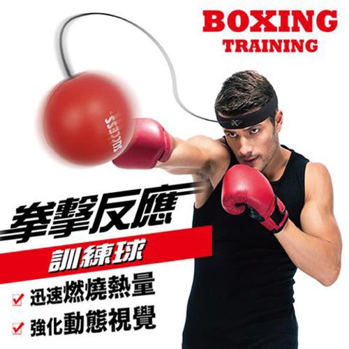 拳擊反應訓練球 S5227