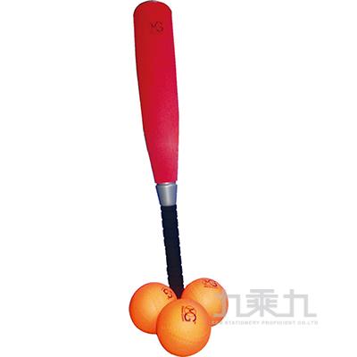 MG PU 24吋胖胖球棒套組+3顆樂樂球