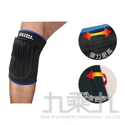 盾牌造型墊片護膝大 S5117