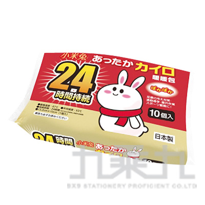 小米兔暖暖包(手握式)10入