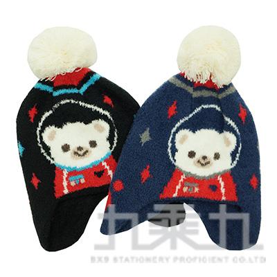 童羽毛太空熊碰碰護耳帽 K1300 (款式隨機)