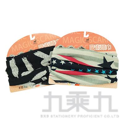 保暖魔樹頭巾 AB0001 (款式隨機)