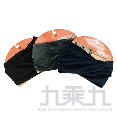 素色絨布保暖萬用巾 AB0006 (款式隨機)