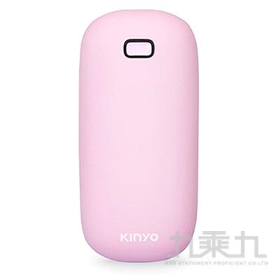 KINYO HDW-6766PU 充電式暖暖寶_紫