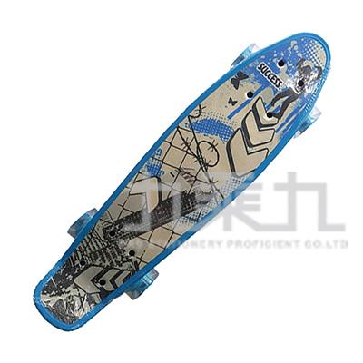 極光輪交通板-藍 S0326B