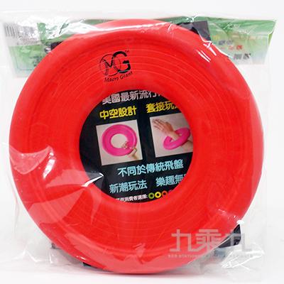 0(H)MG專利安全飛盤軟式正紅色