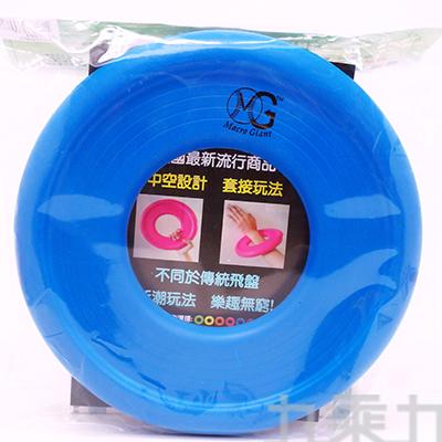 MG專利安全飛盤(軟式)正藍色