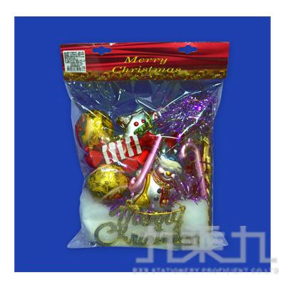特大豪華聖誕樹包 GTX-0994