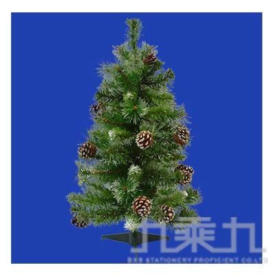 94(H)2尺圓頭3種葉加霜+松果聖誕樹 T001-2BS