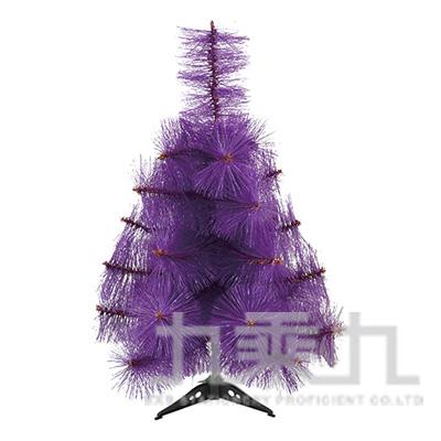 2尺紫色松針聖誕樹 T001-2PP