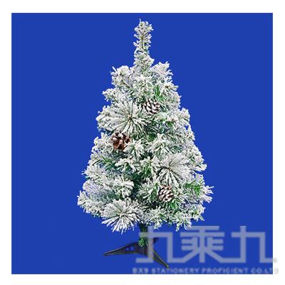 2尺植絨豪華聖誕樹加松果 T001-223