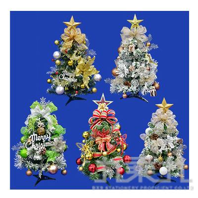 2尺璀璨豪華聖誕樹組(盒裝)-玫瑰金 GTX-5784A