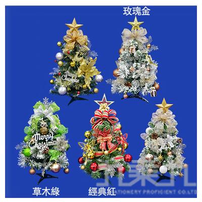 2尺璀璨豪華聖誕樹組(盒裝)-經典紅 GTX-5784D