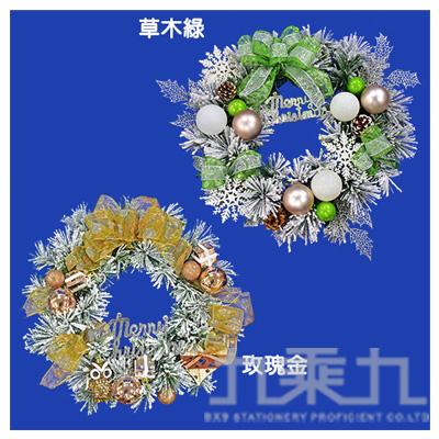 """14""""璀璨豪華花圈-玫瑰金 GTX-5785"""