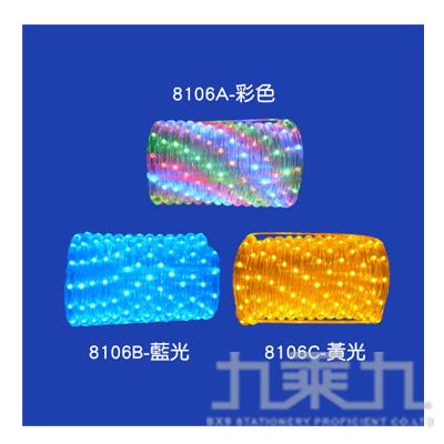 15尺LED管燈(彩色) GTX-8106A