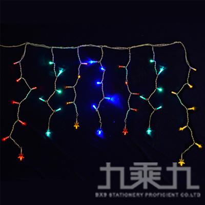 42LED彩色星星白線窗簾跑馬燈 GTX-8130