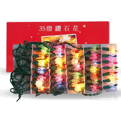 新20燈五彩鑽石燈NFGD-20A