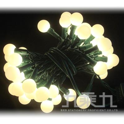 94#LEDG24Q50燈暖白光圓球燈