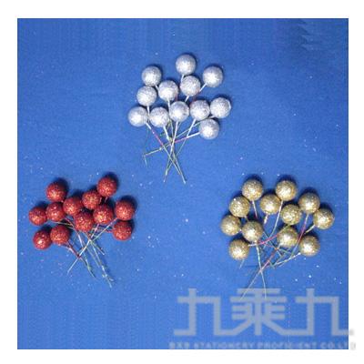94(H)12入20mm金蔥果子 GTX-4645 (隨機出貨)