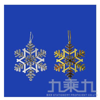 4六角雪花吊飾 GTX-4971